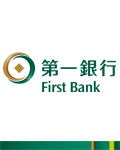 第一商業銀行