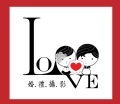 LOVE數位影像設計