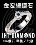 金宏總鑽石