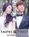 台北巴黎婚紗精品