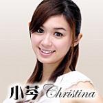 小芩Christina