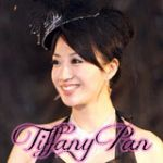 Tiffany-Pan