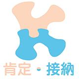 台灣肯納自閉症基金會