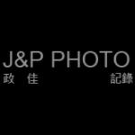 J&p政佳攝影工作室