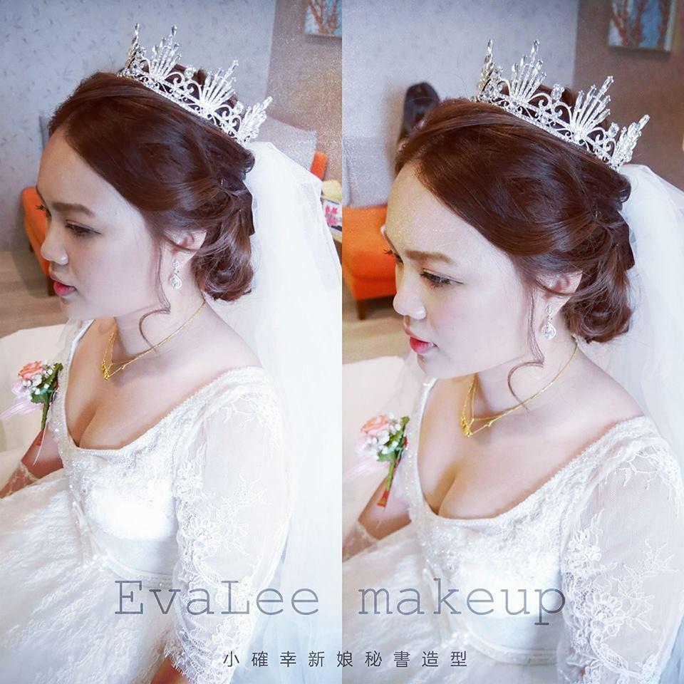 EvaLee小確幸新娘秘書造型