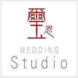 璽恩婚紗工作室