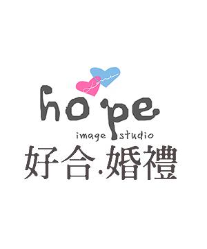 Hope好合婚禮