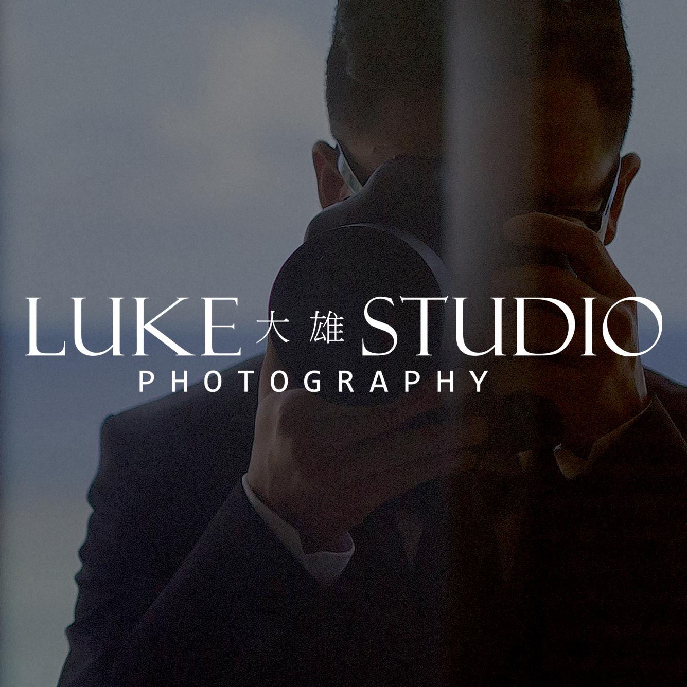 Luke大雄Studio婚禮記錄