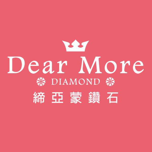 台北締亞蒙鑽石 祥和珠寶