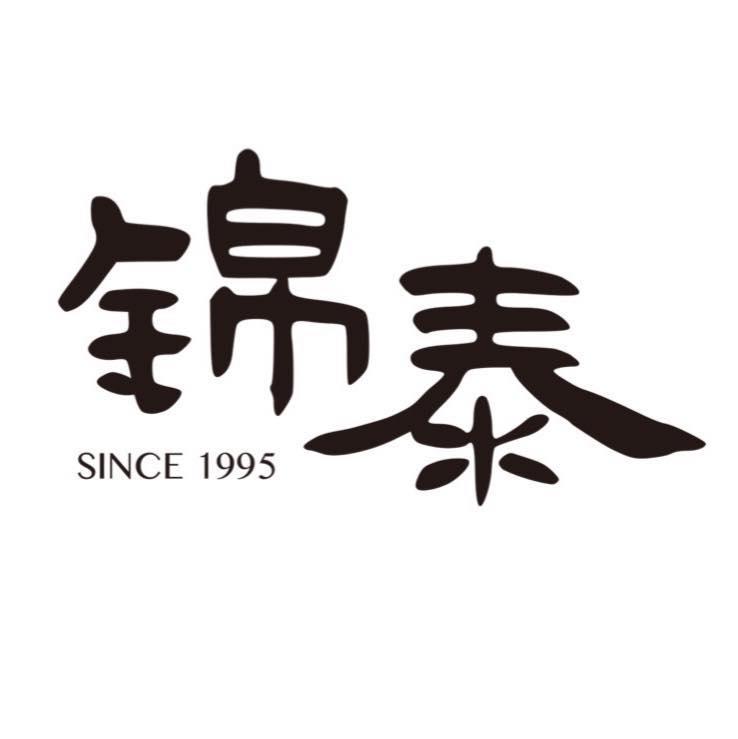 錦泰珠寶 漢民店