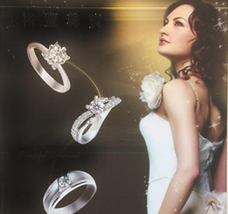 鑽石婚戒,黃金套組,結婚戒指,戒台,桃園裕豐珠寶,中壢裕豐珠寶,, - 桃園裕豐珠寶鑽石婚戒 作品瀏覽