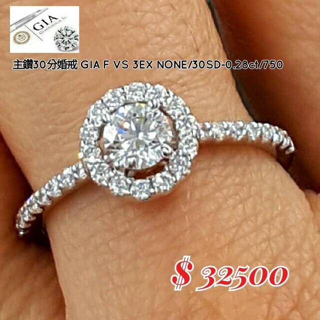 新莊鑽石婚戒簡介,新莊鑽石婚戒價格,新莊鑽石婚戒資訊,新莊鑽石婚戒首推