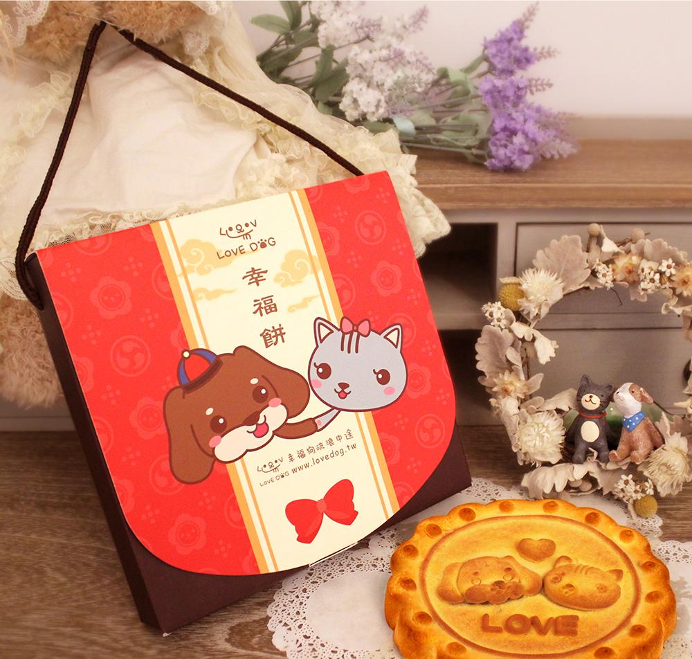 訂婚喜餅,手工餅乾,婚禮小物,,,,, - 幸福狗公益喜餅 作品瀏覽