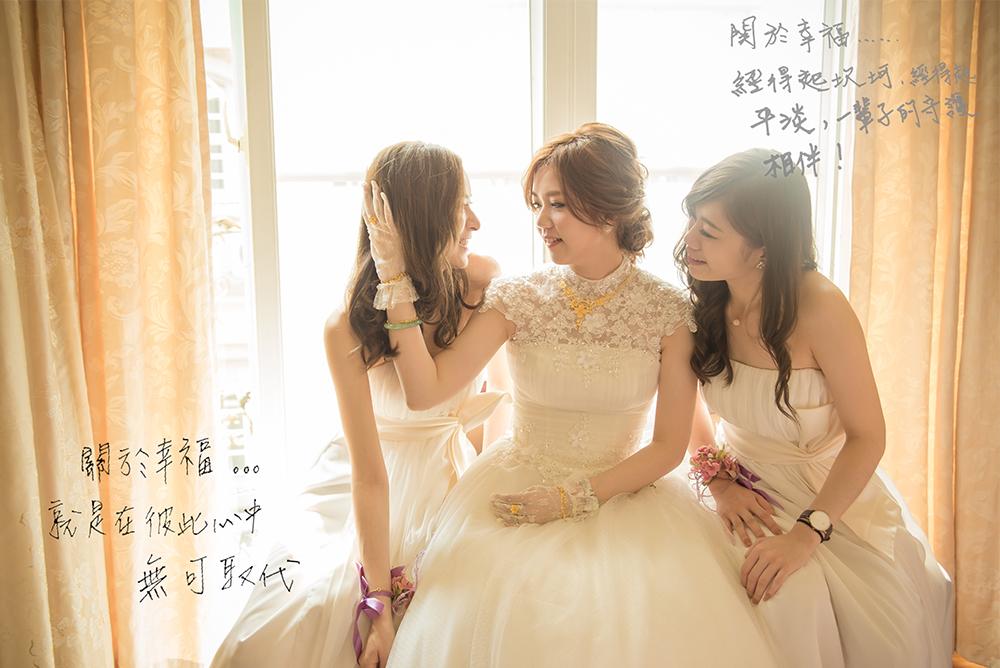 婚紗攝影工作室,自助婚紗,,,,,, - 關於幸福about HAPPYNESS 作品瀏覽