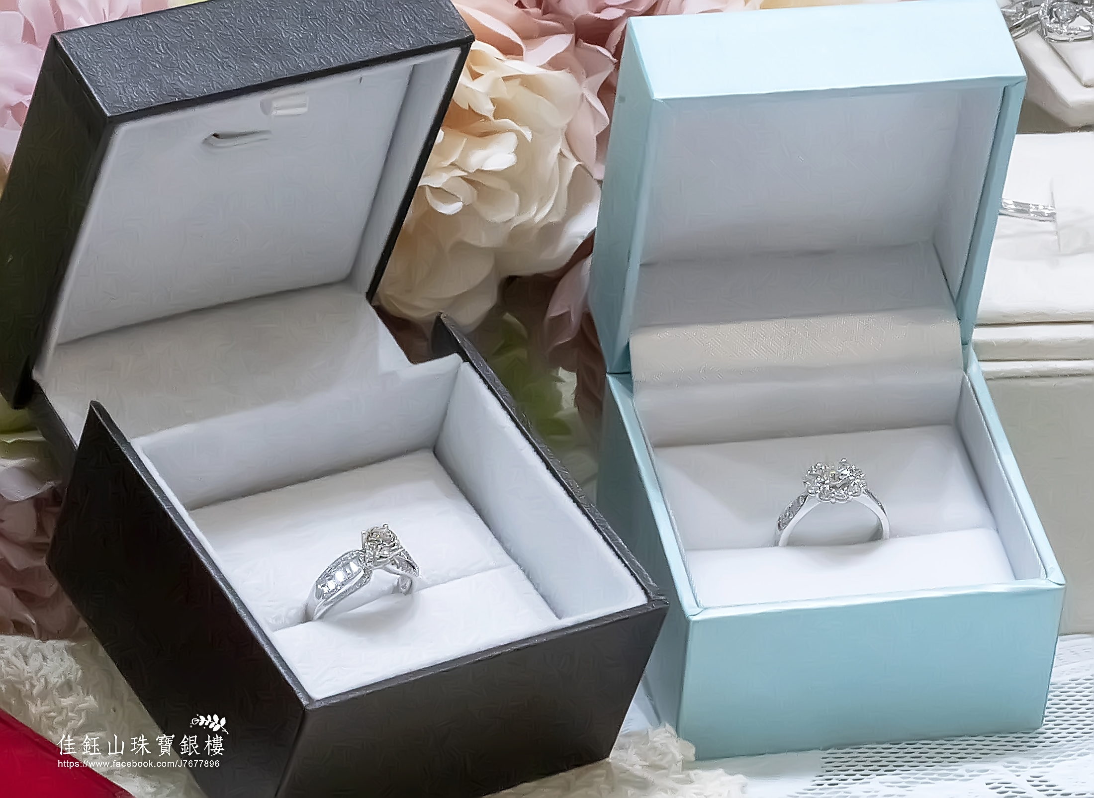 鑽石婚戒,,,,,,, - 佳鈺山珠寶銀樓 作品瀏覽