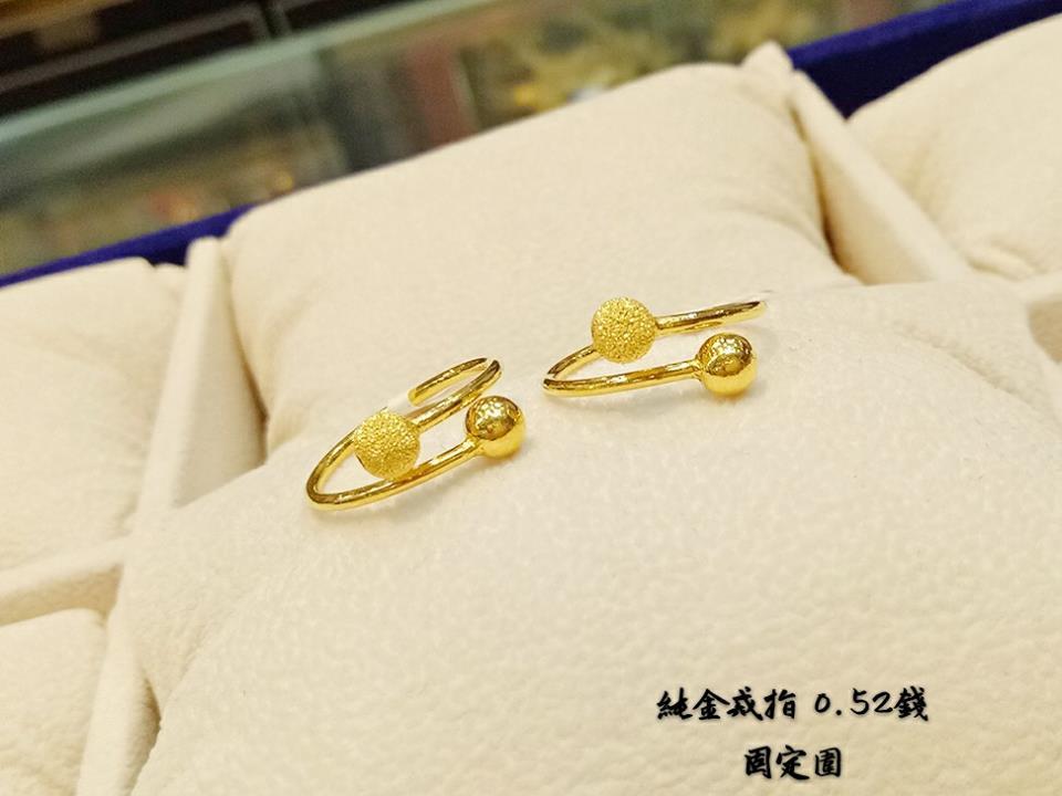鑽石婚戒,,,,,,, - 高雄嘉大珠寶銀樓 作品瀏覽