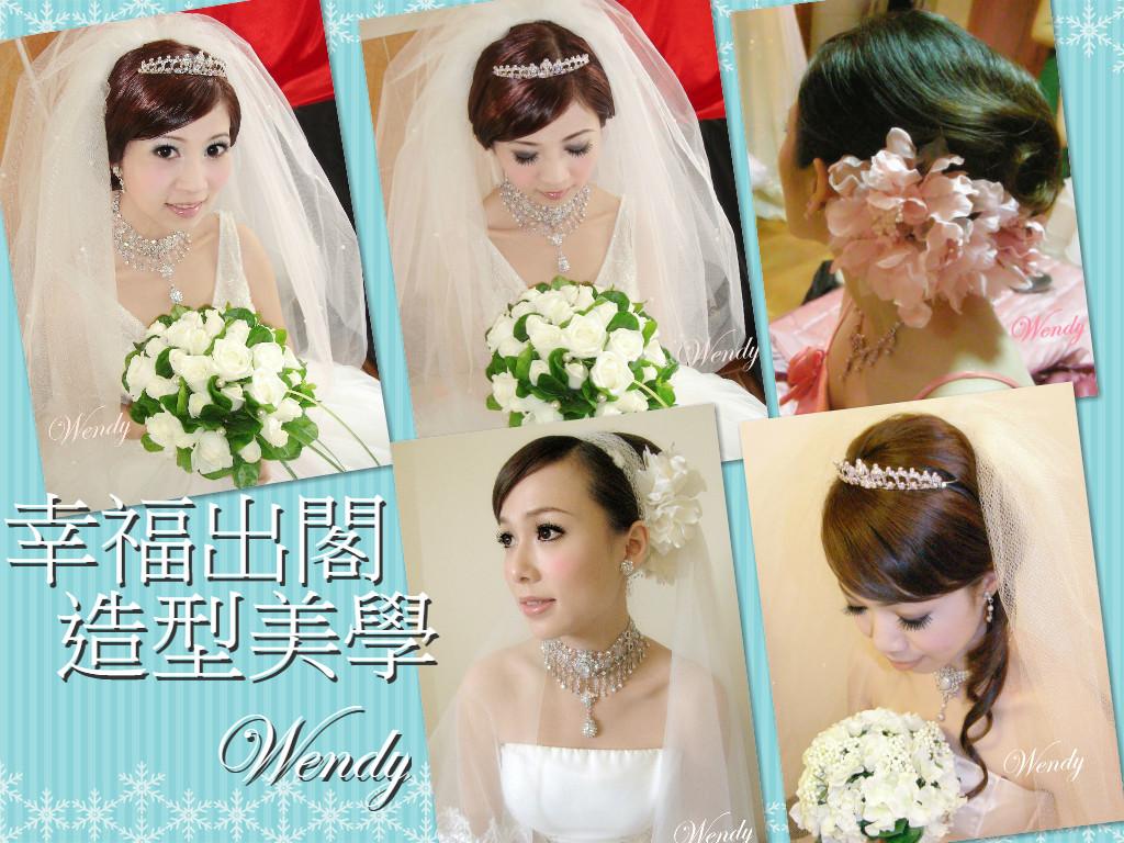 熱門造型師,新娘秘書,整體彩妝造型,,,,, - 幸福出閣造型美學~Wendy 作品瀏覽