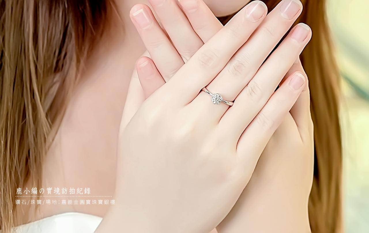 鑽石婚戒,,,,,,, - 金圓寶珠寶銀樓 作品瀏覽